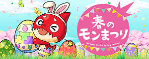 20190411_2banner.png